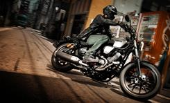 XV950: performance urbana in un pacchetto di tendenza